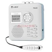 小霸王 复读机M628 磁带转录MP3可转U盘TF卡同步教材单词显示 英语学习同步教材 银白色+读卡器