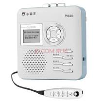 小霸王 复读机M628 磁带转录MP3可转U盘TF卡同步教材单词显示 英语学习同步教材 银白色+读卡器产品图片主图