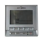 美的 原厂遥控器/万能遥控器/线控器/风管机线控器/高端原厂面板 线控器 Midea通用线控器