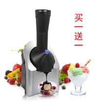 小鸭 XY-200升级版水果家用冰淇淋机 DIY雪糕机 冰激凌机产品图片主图