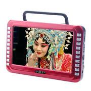 小霸王 移动视频机播放器SB-608A 9.8寸大屏带收音电视插TF卡锂电扩音器看戏机 红色+16G空卡