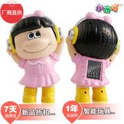 小布叮 经典版 4G 分龄播放早教机 故事机 4G宝宝益智玩具 儿童玩具 可下载可充 乖女孩粉色