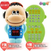 小布叮 顶级版 D12RF 4G 伙伴引导儿童mp3 儿童最爱的玩具 宝宝礼物首选! 蓝色弟弟+送小房子产品图片主图