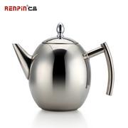 仁品 RENPIN不锈钢茶壶 冷水壶泡茶壶橄榄形茶壶电磁炉通用1L 1.5L