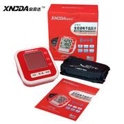 欣贝达(XNBDA) 手臂式全自动电子血压计BP318A