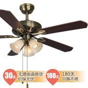 天骏小天使 天骏(TIJUMP)SF50-5Y3L-JD(B款) 京东特供白色吊扇灯