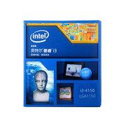 英特尔 酷睿i3-4150 22纳米 Haswell全新架构盒装CPU (LGA1150/3.5GHz/3M三级缓存)