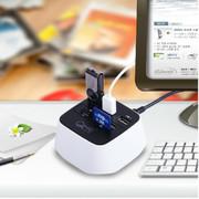 七河 七夕礼物USB分线器多功能高速HUB读卡器HUB扩展转换器集线器读卡器多功能合一