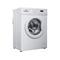 海尔 XQG60-1000J 6公斤全自动滚筒洗衣机(白色)产品图片3