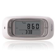 Meilen 正品3d多功能计步器 卡路里燃烧追踪消耗手表 跑步器 炫白色