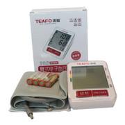 添福 TEAFO 臂式血压计BP380A