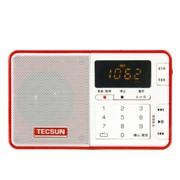 德生 Q3 袖珍式广播录音机数码音频播放器 插卡调频立体声收音机MP3播放机(红色)