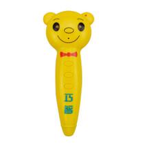 巧智 早教点读笔D88 学前启蒙益智玩具亲子学习套装 标配14本启蒙教育发声图书 多套餐可选 黄色产品图片主图