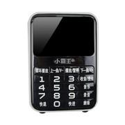 小霸王 便携式插卡音响扩音器KK3 超大按键老人收音机TF卡音箱晨练MP3播放器数码显示 黑色+4G歌曲精选音频卡