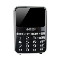 小霸王 便携式插卡音响扩音器KK3 超大按键老人收音机TF卡音箱晨练MP3播放器数码显示 红色+4G歌曲精选音频卡产品图片主图