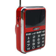 小霸王 便携式插卡音响扩音器KK3 超大按键老人收音机TF卡音箱晨练MP3播放器数码显示屏 红色标配+8G空卡