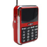 小霸王 便携式插卡音响扩音器KK3 超大按键老人收音机TF卡音箱晨练MP3播放器数码显示屏 红色标配