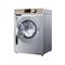 海尔 XQG80-B1426AB 8公斤全自动滚筒洗衣机(银灰色)产品图片3
