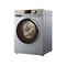 海尔 XQG80-B1426AB 8公斤全自动滚筒洗衣机(银灰色)产品图片2
