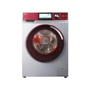 海尔 XQG70-B1228 7公斤全自动滚筒洗衣机(红色)
