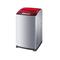 海尔 XQB60-S1216 6公斤全自动波轮洗衣机(红色)产品图片3