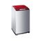 海尔 XQB60-S1216 6公斤全自动波轮洗衣机(红色)产品图片2