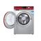 海尔 XQG70-B10288 7公斤全自动滚筒洗衣机(红色)产品图片2