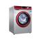 海尔 XQG70-B10288 7公斤全自动滚筒洗衣机(红色)产品图片3