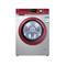 海尔 XQG70-B10288 7公斤全自动滚筒洗衣机(红色)产品图片1