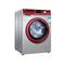 海尔 XQG60-B1228A 6公斤全自动滚筒洗衣机(银灰色)产品图片3