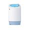 海尔 XQBM20-10EW 2公斤全自动滚筒洗衣机(白色)产品图片1