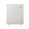 海尔 BC/BD-146HCN 146升冷柜(白色)产品图片1
