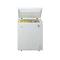 海尔 BC/BD-146HCN 146升冷柜(白色)产品图片3