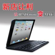 航世 苹果ipad mini无线蓝牙键盘 迷你3保护套带键盘 黑色