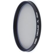 卓美 CPL偏振镜67mm 滤镜偏光镜 67mm