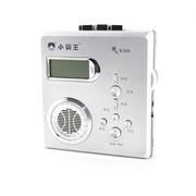 小霸王 倚天E306磁带复读机 复读机/录音机/工厂直营/正品 银色