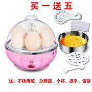 益多 ZDQ-206煮蛋器自动断电不锈钢煮蛋器送蛋清分离器防干烧无需看守 红色