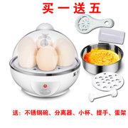 益多 ZDQ-206煮蛋器自动断电不锈钢煮蛋器送蛋清分离器防干烧无需看守 白色