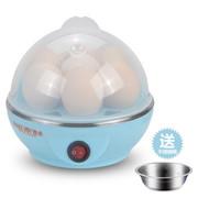 麦卓 Makejoy煮蛋器MJ-2116蒸水蛋7蛋容 不锈钢发热盘配蒸蛋架蒸蛋碗 MJ-2116淡蓝色-单层