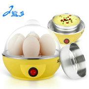益多 ZDQ-001多功能煮蛋器全不锈钢蒸蛋器煎蛋器自动断电送不锈钢蒸碗和蛋清分离器