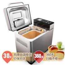 欧旺(OUWON) / 面包机 家用 全自动 正品特价 多功能 特价产品图片主图
