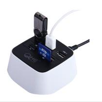 七河 USB分线器多功能高速HUB读卡器HUB扩展转换器集线器读卡器多功能合一产品图片主图