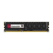 光威 战将系列 DDR3 1333 2G台式机内存条