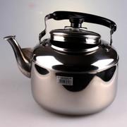 庆展 【618一口价】特价电磁炉燃气灶通用加厚不锈钢5升鸣音水壶