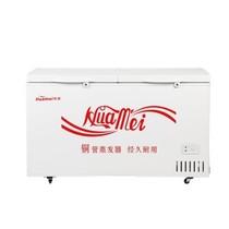 华美 BC/BD-272 272升冷藏冷冻转换柜大冷柜 卧式商用大冰柜大冷柜 邦迪管蒸发器产品图片主图