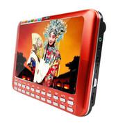 小霸王 视频扩音器S12 9寸高清视频扩音器唱看戏机音响内置锂电FM收音机 红色标配