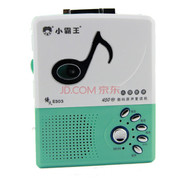 小霸王 倚天复读机E303 随身听磁带机英语学习磁带录音机 数码原声复读机 紫罗兰