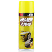 3M 柏油残胶去除剂 万能泡沫清洗剂 汽车内外清洁套装 单瓶柏油残胶清洗9886