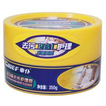 车仆 多功能去污膏皮革清洁剂真皮沙发皮包清洗剂上光无水清洗350g产品图片主图