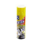 保赐利 万能泡沫清洁剂 全能洗车液 汽车内外部清洗剂 万能泡沫 B1831 万能泡沫带刷